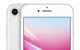 De nouveaux détails sur la mise à jour de l'iPhone 8