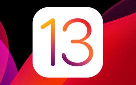 iOS 13.3 devrait être disponible cette semaine