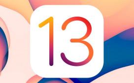 iOS 13.3 et les SMS indésirables