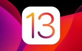 iOS 12.4.4 disponible pour les anciens modèles d'iPhone