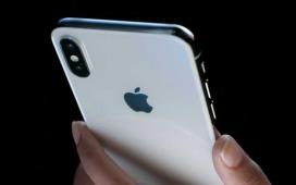 Nouvelles rumeurs de caméra 3D pour l'iPhone en 2020
