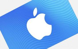 Un Black Friday 2019 différent pour Apple ?